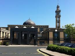 Clonskeagh mosque 1